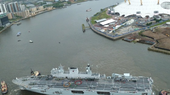 HMS Ocean