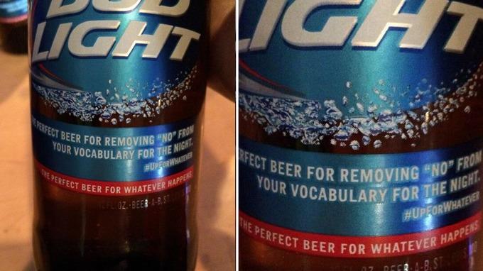 The Bottle Of Bud Light. Ideas