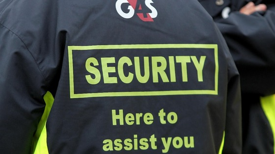 G4S security
