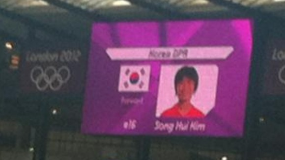 The South Korean flag being displayed at Hampden Park