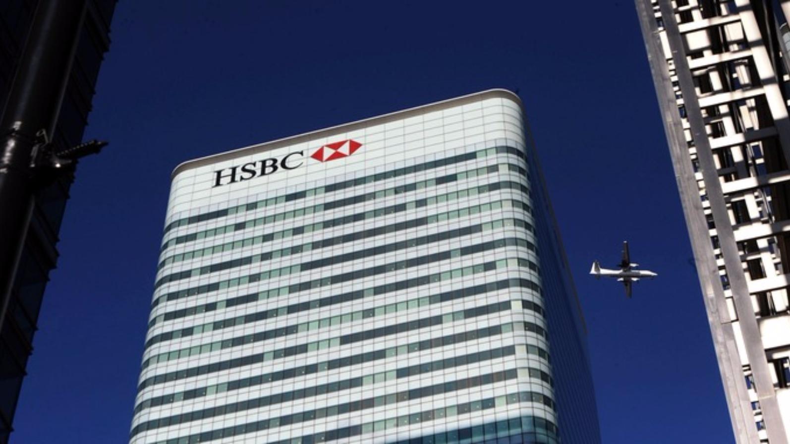Hsbc Confirms Between 7 000 And 8 000 Uk Job Losses Itv News