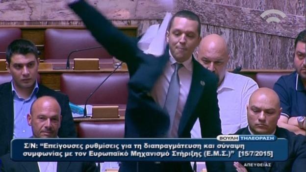 GreekMPanger