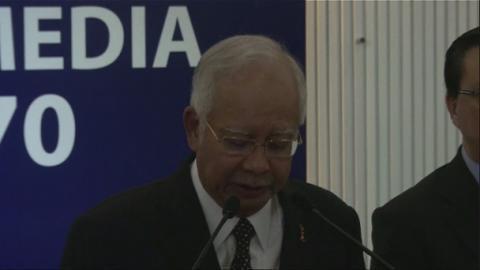 malaysianPM