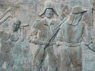 A detail from the Pakanbaroe Memorial on Sumatra