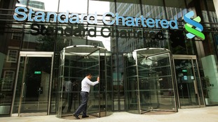 The Standard Chartered building in the City of London