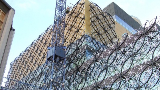 Birmingham City Council to reveal the day The Library of Birmingham will open its doors