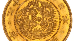 A Japanese 20 yen coin sold for £34,800