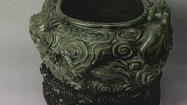 18th century jade bowl 