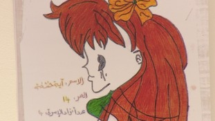 Syria Art