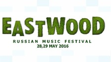 Don't buy tickets to The Eastwood Festival advise police