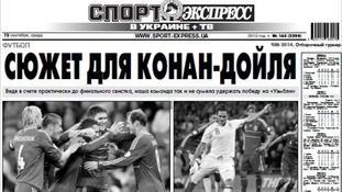 Sport Express Ukraine