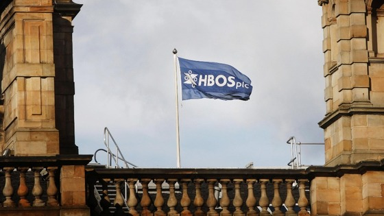 A general view of the Halifax Bank of Scotland (HBOS) headquarters in Edinburgh