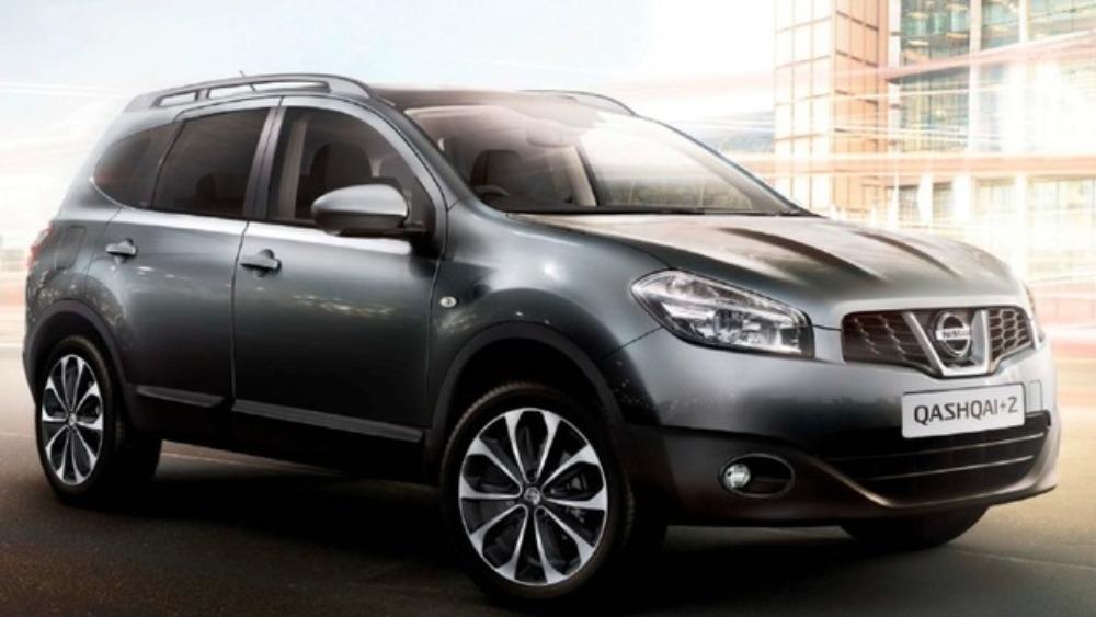Nissan Recalls Qashqai Cars Tyne Tees Itv News