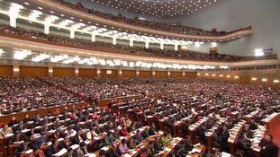The 12th National People's Congress