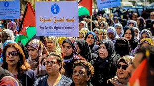 Palestinian women took to the streets of Gaza City