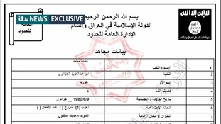 IS documents showing Mohamed Belkaid's registration