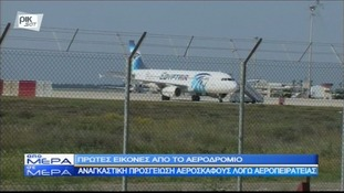 The hijacked EgyptAir plane