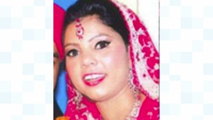 Sandeep Kaur has gone missing