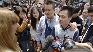 Gay couple lose bid to marry in China