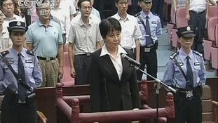 Gu Kailai, wife of ousted Chinese Communist Party Politburo member Bo Xilai