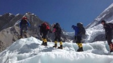 Training on the icefall