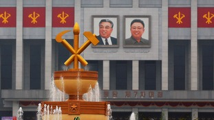 Pictures of former North Korean leaders decorate the venue where the Congress is due to take place