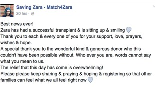 Zara's campaign Facebook page