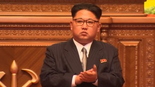 The country's leader Kim Jong Un has been promoted to party chairman during the rare congress in Pyongyang.