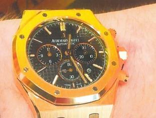 The watch that was stolen.