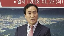 South Korean edges out Russian to be Interpol president