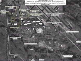 Russia released a satellite image which it claimed was new nuclear production facilities in the US.