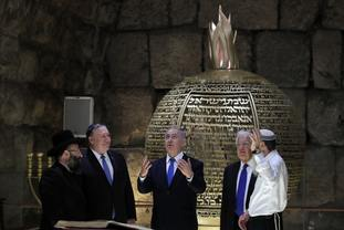 Benjamin Netanyahu, Mike Pompeo and US ambassador to Israel David Friedman visit the Western Wall Tunnels in Jerusalem's Old City