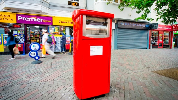 Royal Mail parcel postbox
