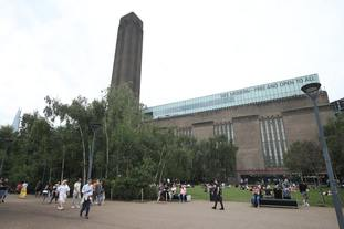 A general view of Tate Modern art gallery